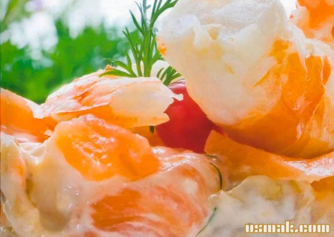 Рецепт Салат из семги слабосоленой и креветками