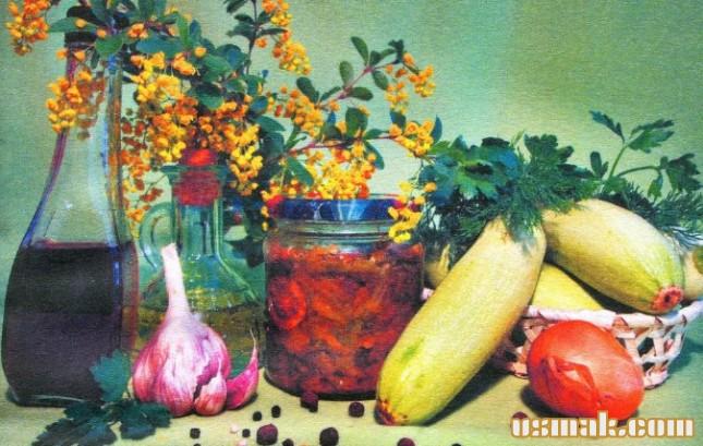 Рецепт Салат из тушенных кабачков на зиму