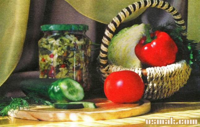 Рецепт Салат из овощей на зиму