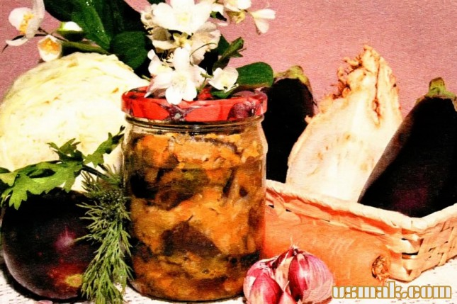 Рецепт Баклажан, морковь, капуста на зиму