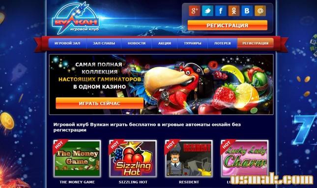 Интернет Казино Игр Novomatic