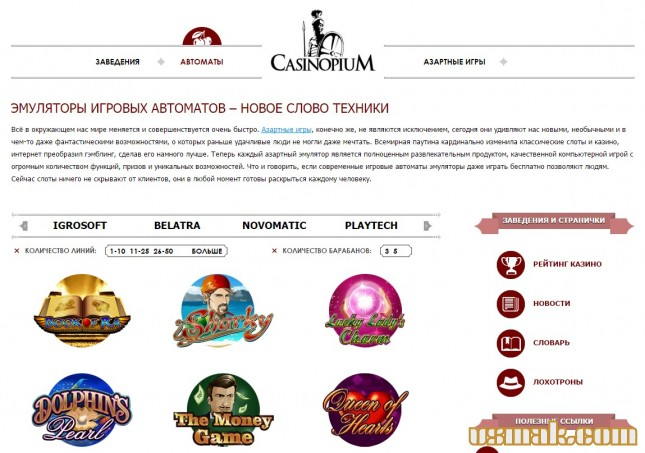 Новости pokerstars старс tournament
