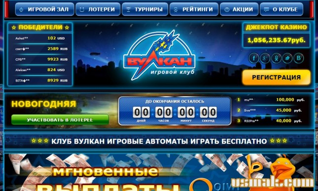 Игровой Автомат Форум