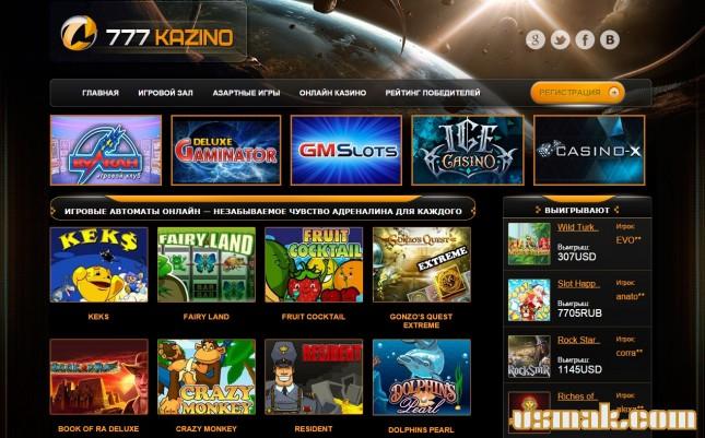 Новые бездепы казино 2016 казино кристал - азартные игры по lang ru