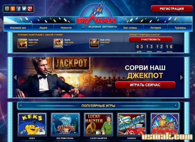 Играть в Vulkan Casino Play