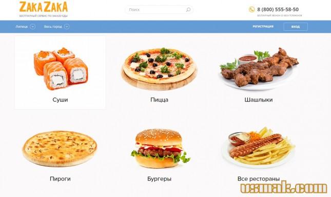 Кухни на заказ в интернет