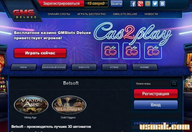 Вилкан играть на планшет Ахтубинск download Вилкан играть на планшет Курья поставить приложение