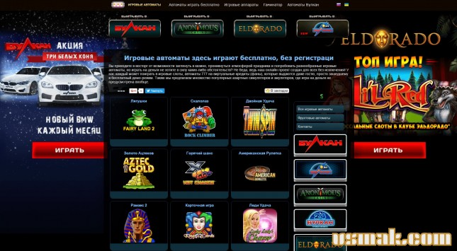 Топигра игровые автоматы играть бесплатно виртуальные игровые автоматы бесплатно адмирал