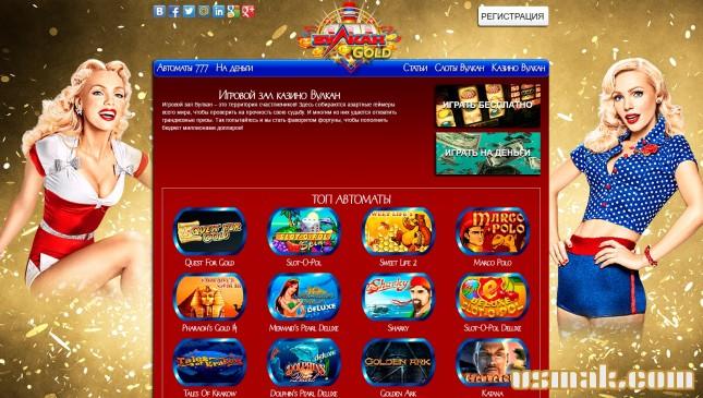 вулкан голд казино официальный сайт