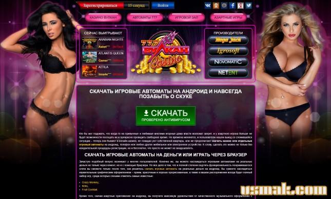 http kasino 777 vulcan com