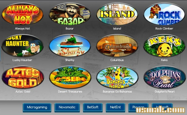 Мультигаминатор клуб интернет казино на рубли express examiner casino
