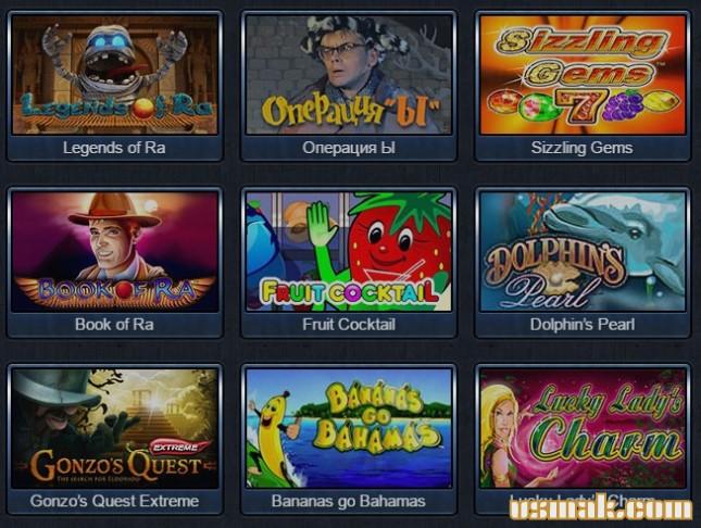 Игровые автоматы Вулкан клуба Vulkan онлайн бесплатно без.