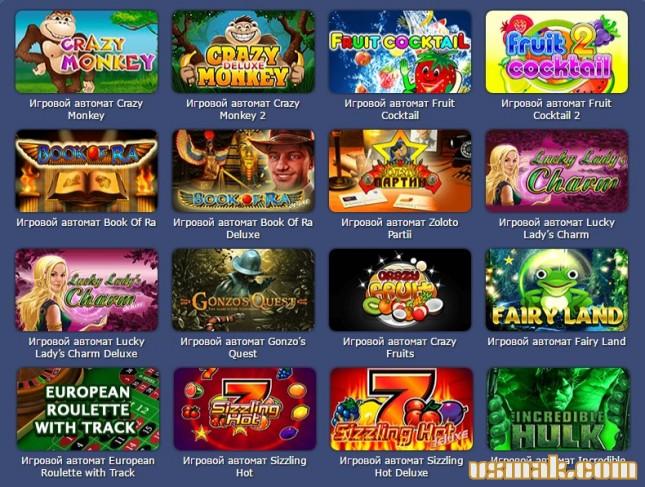 Карточные игры - обзор онлайн казино с карточными играми