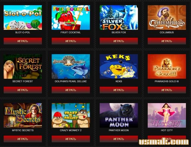 Вулкан игровые автоматы бесплатно играть онлайн без регистрации