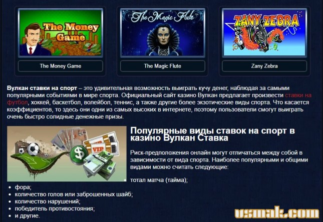 Отзывы party poker rabbit