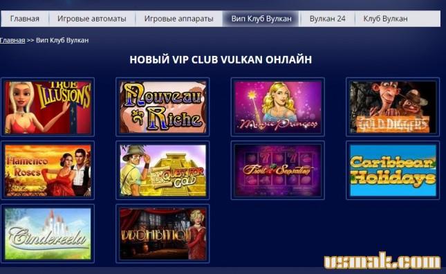 vulcan vip club 77