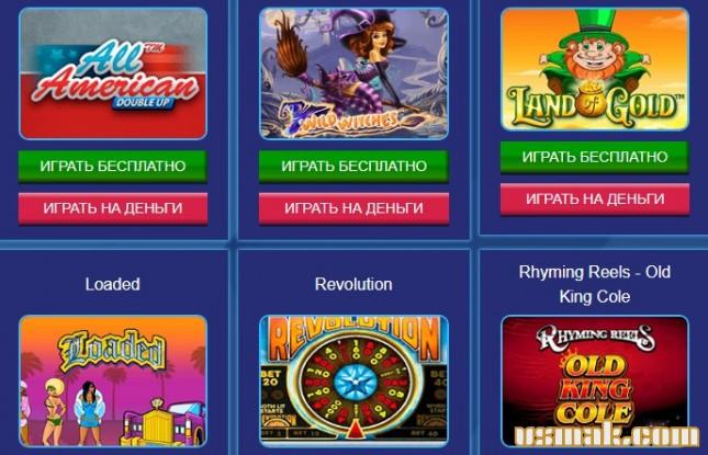 комбинации казино вулкан