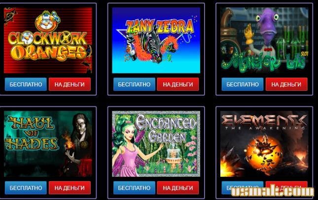 Для ipad онлайн казино